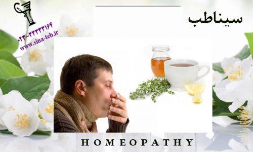 درمان سرماخوردگى يا زكام در طب سنتی