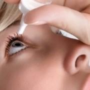 کلینیک بیماری های چشم