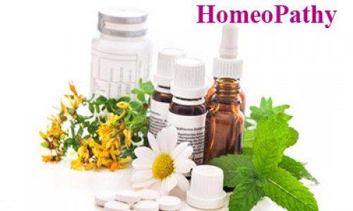 بیماری های قابل درمان در هومیوپاتی