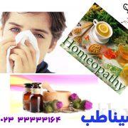 چگونه سرماخوردگی را درمان کنیم؟