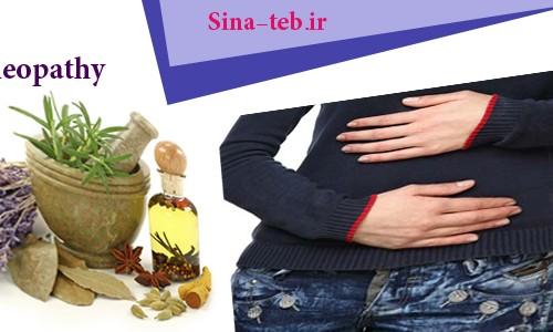 مشکلات گوارشی-دکتر فاطمی مهر