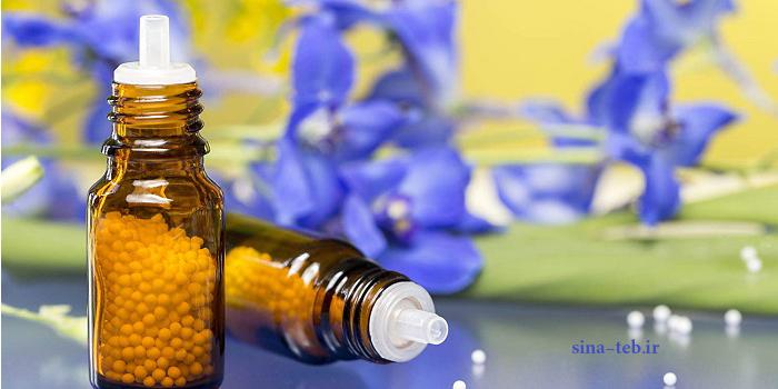 آيا داروهاي هوميوپاتي در ايران تهيه مي شوند؟